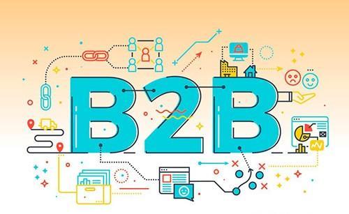Разработка B2B-порталов